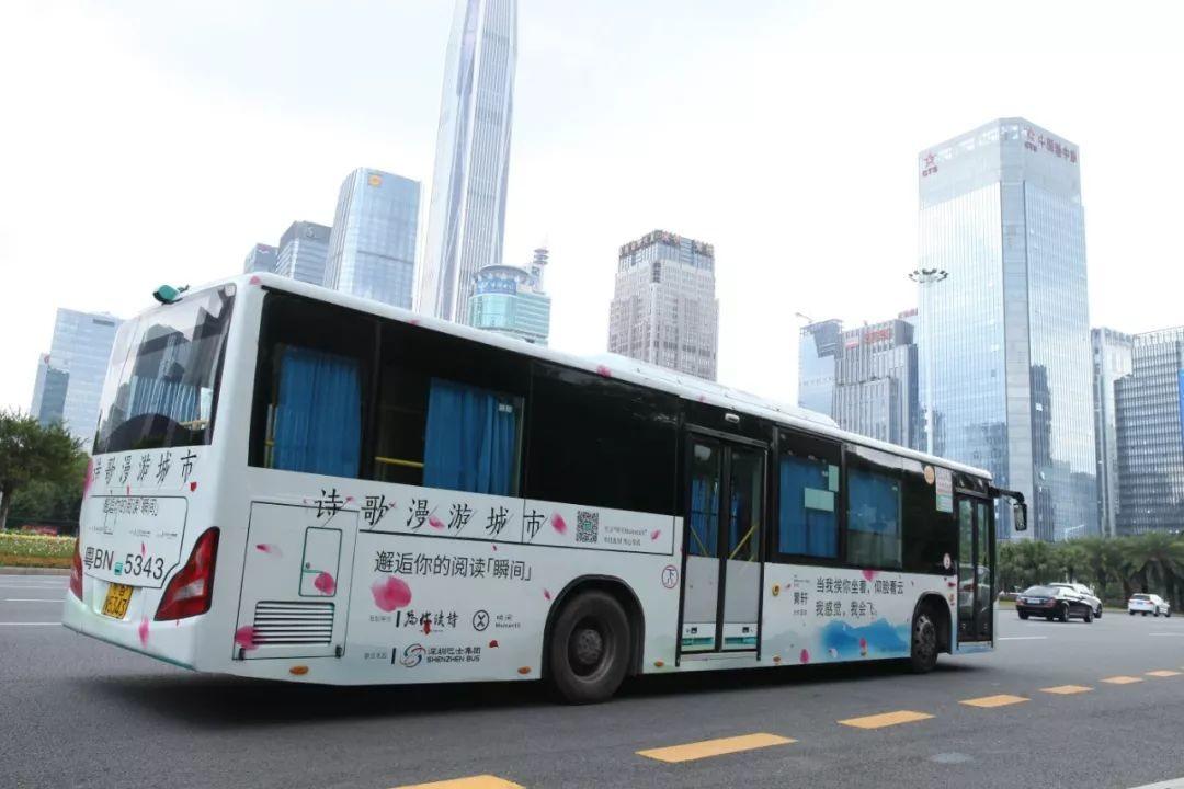真正成为深圳一道流动的风景线,更好地匹配深圳国际化都市的城市定位.
